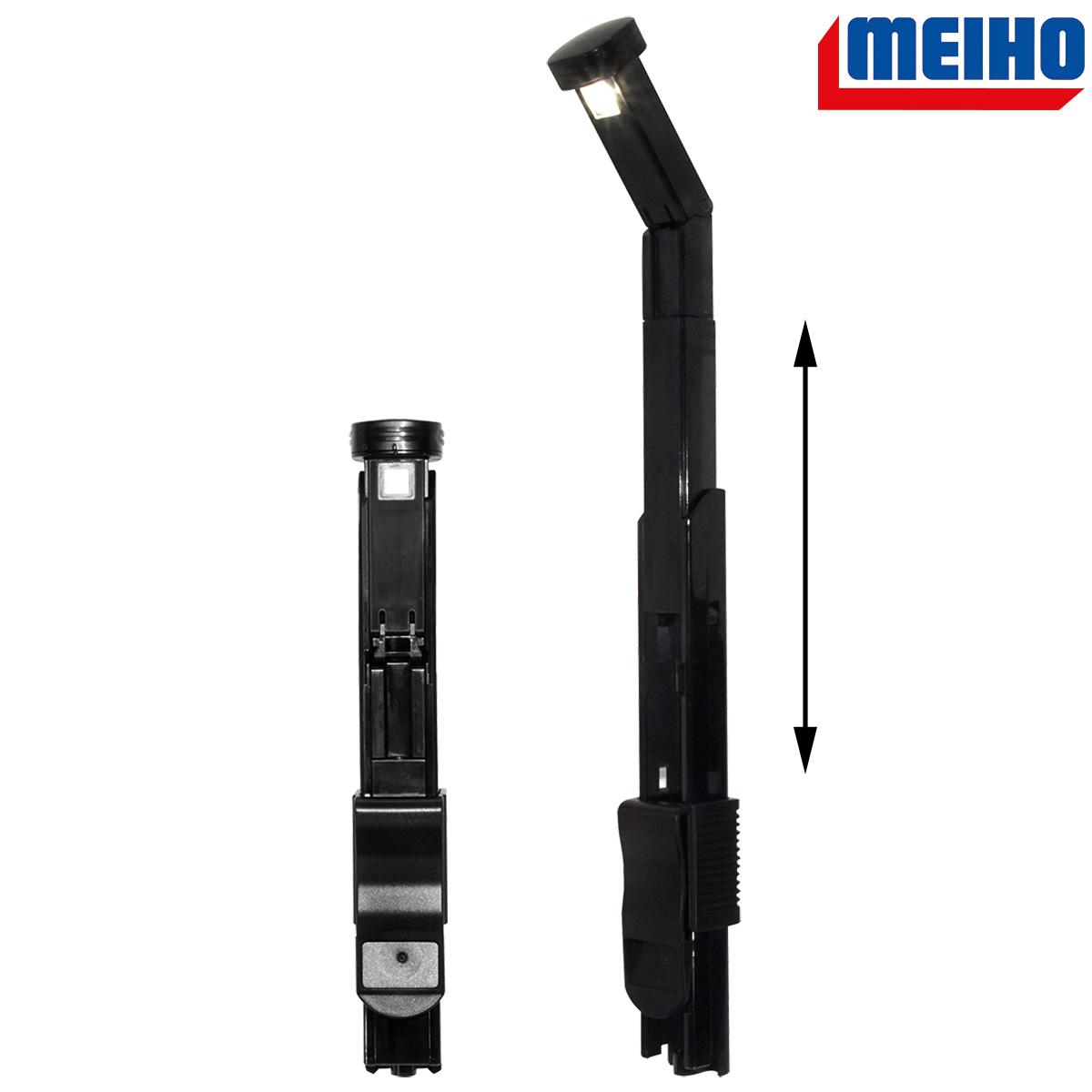 "MEIHO ""BM-LIGHT YF-9100"" LED-Lampe für MEIHO BOXEN"