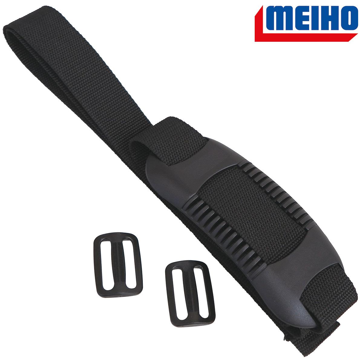 "MEIHO ""BM-200 HARD BELT"" Schultergurt"