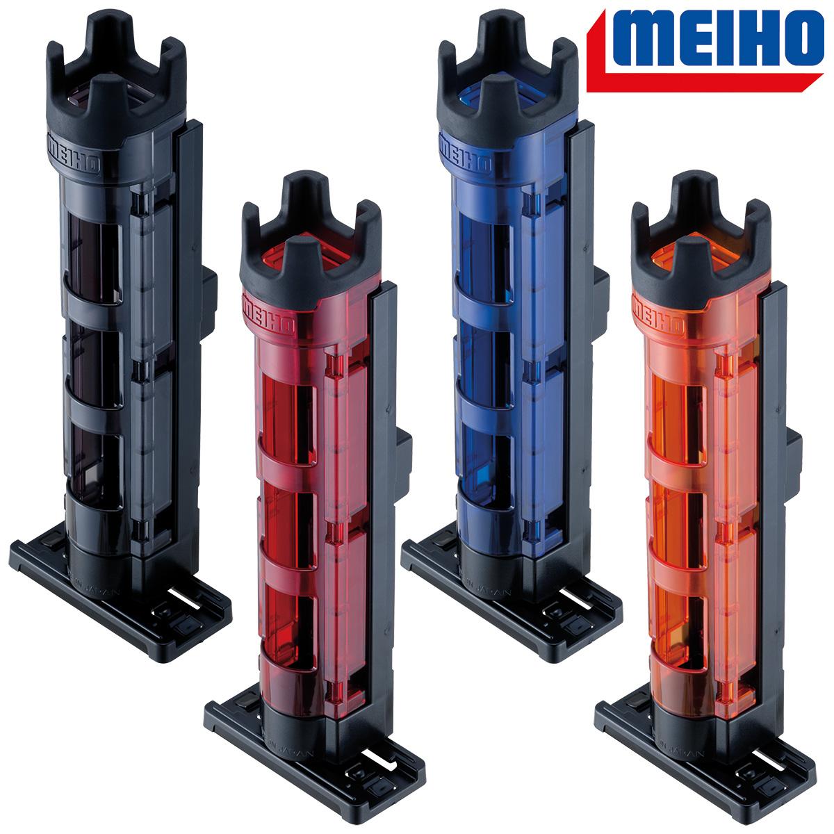 MEIHO BM-250 Light Rutenhalter Farbauswahl