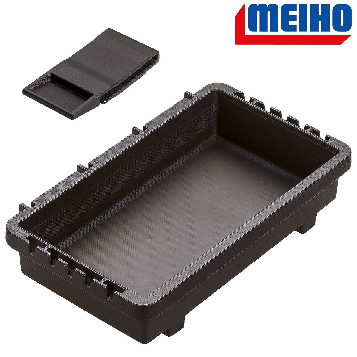 """MEIHO """"TRAY BM-S oder BM-L"""" Schale für Boxen"""